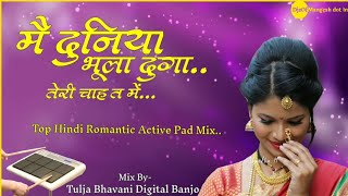 Mai Duniya Bhula Dunga Active Pad Mix Tulja Bhavani Digital Banjo Djsofmangesh Dot In
