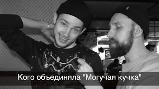 Народ отвечает на школьные вопросы / НЕГОДЯЙ TV