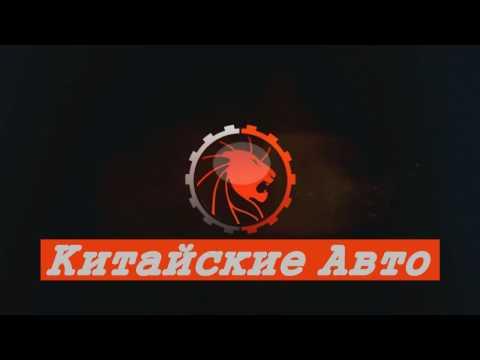 Амулеты 9 драконов