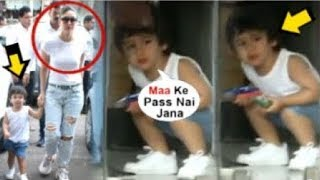 Taimur Ali Khan's CUTE Video HIDING From Mommy Kareena Kapoor At A Store