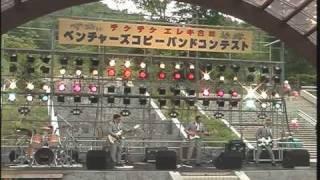 エド山口&東京ベンチャーズ ウォーク・ドント・ラン '64~京都の恋~黒くぬれ !