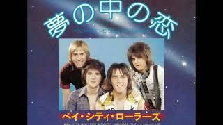 ベイ・シティ・ローラーズBay City Rollers/夢の中の恋You Made Me Believe in Magic (1977年)