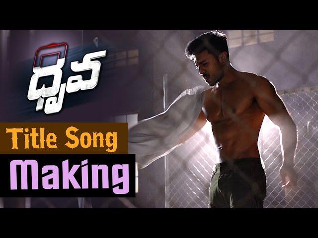 Charan Dhruva Title Song Making Video | Ram Charan , Rakul Preet, Surender