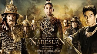 King Naresuan Ep1 Trailer1