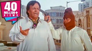 जॉनी लीवर, कदर खान, गोविंदा और शक्ति कपूर की बेहतरीन कॉमेडी मूवी अंखियों से गोली मारे का बेस्ट सीन