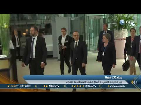 العرب اليوم - دول أوروبية والصين تتحدى قرار ترامب