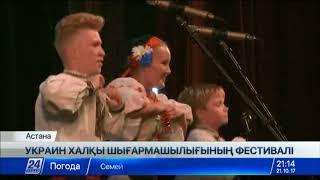 «Украина Радасы» дәстүрлі ән-би байқауының үшінші маусымын бастады