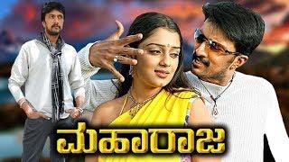 Maharaja Full Kannada Movie HD   Sudeep, Nikhitha Thukral, Ashok
