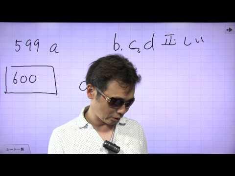 鈴木の英語 1000本ノック#066(598〜600)