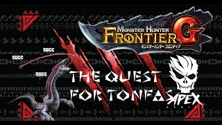 THE QUEST FOR TONFAS - Baruragaru - バルラガル - SUCC MONSTER FROM HELL