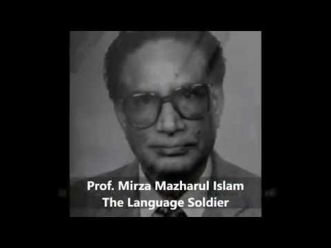 ঢাকা মেডিকেল কলেজ, একটি নাম একটি ইতিহাস