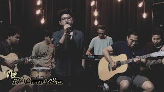 Juicy Luicy   Tanpa Tergesa | NEO B'COUSTIC