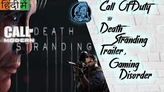 Call Of Duty...isss...Good Again ? Death Stranding,Gaming Disorder and Anthem in a Cataclysm | India