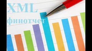 Импорт бухгалтерской отчетности в Excel для финансового анализа