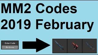 murder roblox codes - मुफ्त ऑनलाइन वीडियो