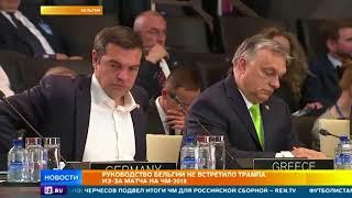 Горячие дискуссии проходят на полях саммита НАТО
