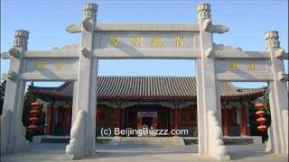 Video : China : Grand View Garden 大观园, BeiJing (slideshow)