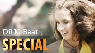 'Dil Ki Baat' OFFICIAL Video Song | Greg & Stan   - YouTube