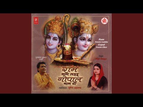 शिव शंकर चले रे कैलाश