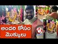 Bithiri Sathi And Savitri Offer Special Prayers To Lord Ganapathi