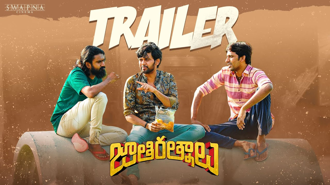 Jathi Ratnalu Trailer