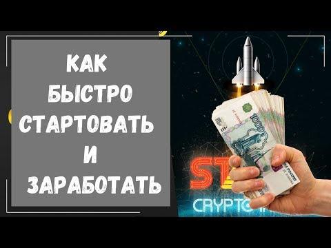 Как создать свою криптовалюту и вывести ее на биржу
