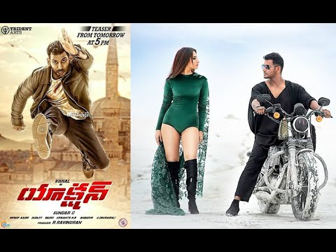 Action Teaser Review in Hindi  I Vishal, Tamannaah I Hiphop Tamizha I Sundar.C I Official