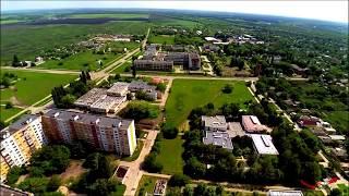 City Dolinskaya (2016) Kirovograd region Ukraine.