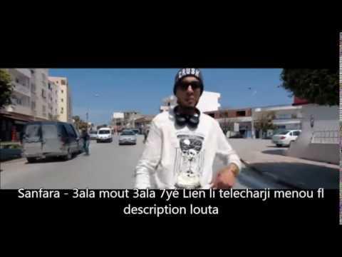 TÉLÉCHARGER BALTI SAMIR LOUSSIF EL 7AR9A