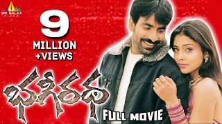 Bhageeratha Telugu Full Movie | Ravi Teja, Shriya | Sri Balaji Video