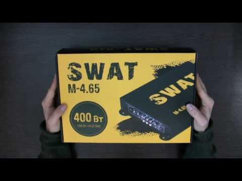 Усилитель аналоговый SWAT M-4.65