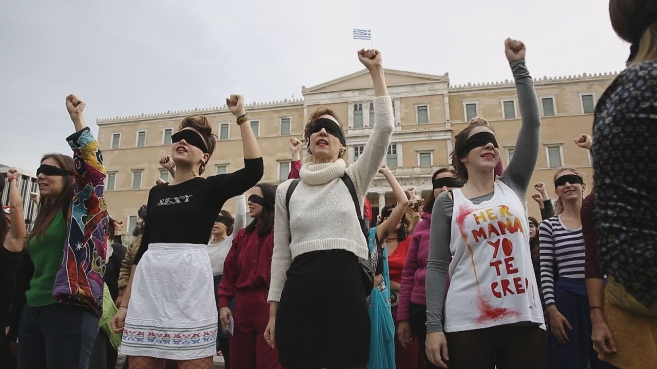 Συγκέντρωση – Performance των Las Tesis στο Σύνταγμα «Ο βιαστής είσαι εσύ»