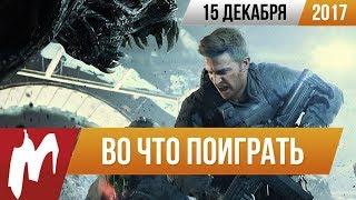 🎮Во что поиграть на этой неделе — 15 декабря (Fallout 4 VR, Resident Evil 7 DLC, Okami HD)