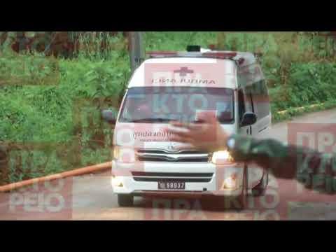 Ταϊλάνδη: Τέσσερα αγόρια έχουν βγει μέχρι στιγμής από το σπήλαιο