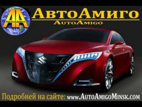 видео об автомобиле