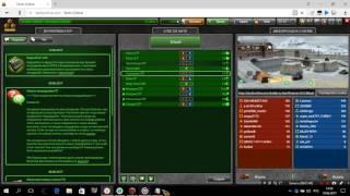 Бесплатные акки от танки онлайн