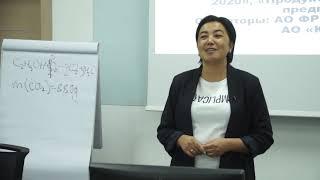 Бизнес – тренинг для предпринимателей Астаны в Назарбаев Университете (часть 1)