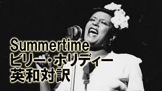 ジャズ歌詞で英語学習02