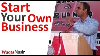 Reason To Start Your Own Business -By Qasim Ali Shah | In Urdu