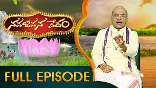 Garikapati Narasimha Rao | Nava Jeevana Vedam | Full Episode 1696 | ABN Telugu