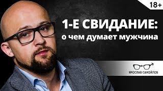 Грузинские мужчины и секс