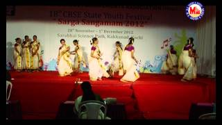 Thiruvathira Kali CBSE 16 - Vighnaraja Namasthe