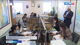 «Горячая линия» по COVID-19 начала работу в Хабаровском крае