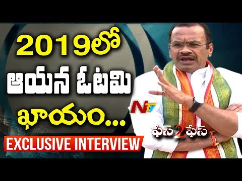 Komatireddy Venkat Reddy Exclusive Interview | Face to Face