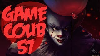 Game COUB 57 | twitch | twitchru | coub