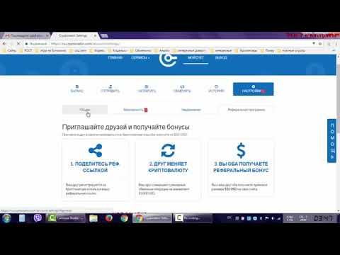 Регистрация и обзор  русского кошелька криптонатор