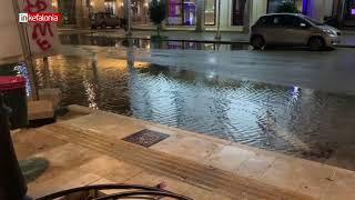 INKEFALONIA.GR : Πλημμύρα παραλιακής Αργοστολίου