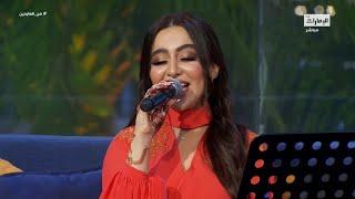 اغاني حصرية النمرة غلط - أريام l من العايدين - قناة الإمارات تحميل MP3
