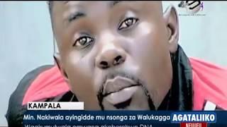 Min. Nakiwala ayingidde mu  nsonga za Walukagga.