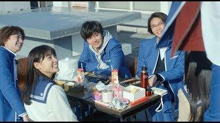 土屋太鳳主演『春待つ僕ら』予告編